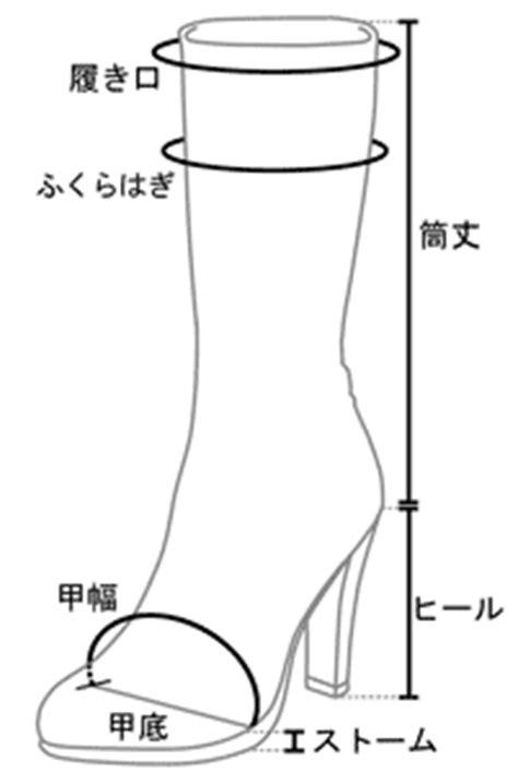 Guerlain Fit To L Wedges Strett Import reward rakuten global market boots knee high boots