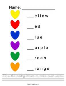 the word color in fill in the missing letters to make color words worksheet