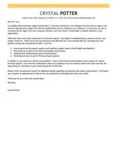 Bilingual Technical Service Agent Cover Letter Sample My