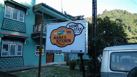 Mammas Kitchen by S Kitchen Yuksom Mumbai
