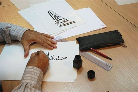 kaligrafi arab tulisan terindah  membuat gambar