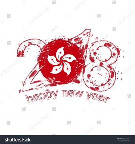 new year greetings hk 2018 happy new year hong kong stock vector 763522513