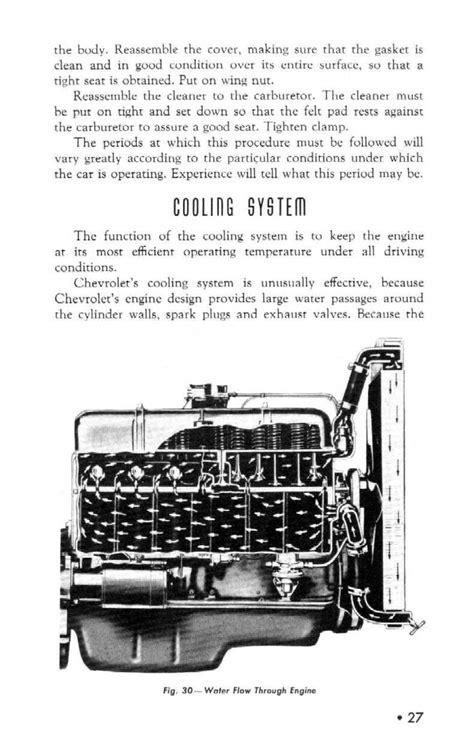 free online auto service manuals 2005 chevrolet classic regenerative braking service manual motor auto repair manual 2005 chevrolet classic interior lighting im 225