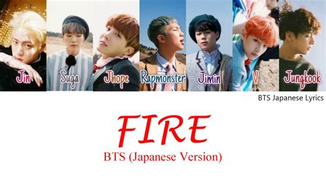 download mp3 bts japan version bts 방탄소년단 防弾少年团 fire lyrics japanese version kan