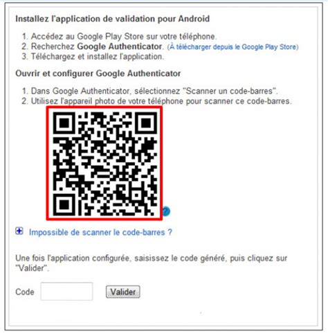 double authentification google avec lapplication google