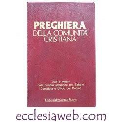 ufficio dei defunti vespri preghiera della comunita cristiana lodi e vespri delle