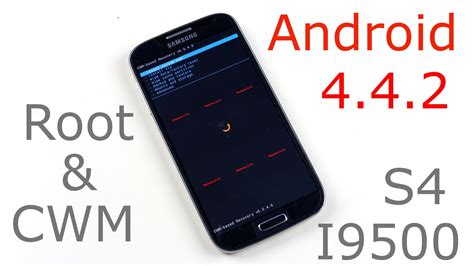 how to root galaxy s4 i9500 running android 4 4 2 kitkat - How To Root Android 4 4 2