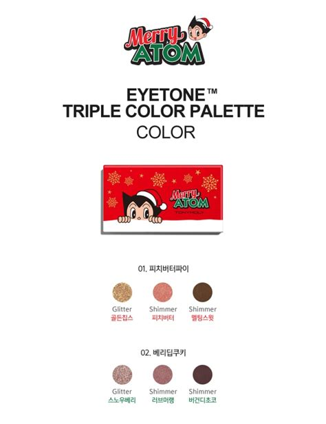 Tonymoly Eye Palette Edition tony moly merry atom series collection
