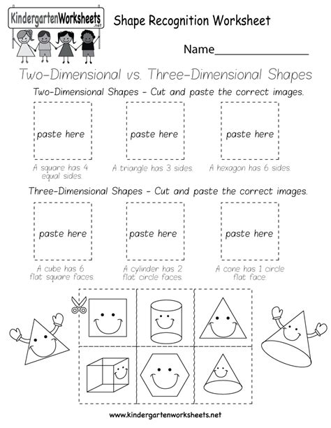 shape recognition worksheet free kindergarten geometry