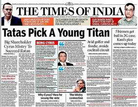 The Times of India Newspaper Subscription   Newspaperkart