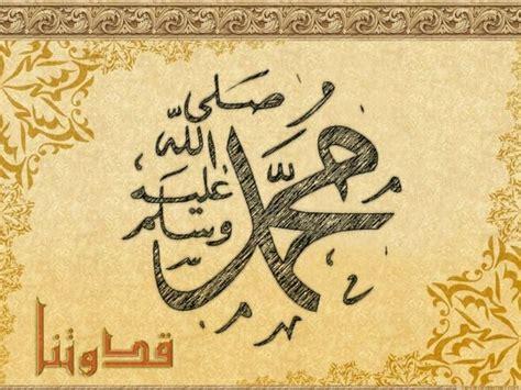 kisah sejarah nabi muhammad  lembar kehidupan