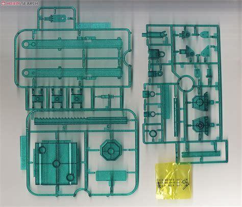Base Gundam Sparkle Clear base 1 sparkle clear green display images list