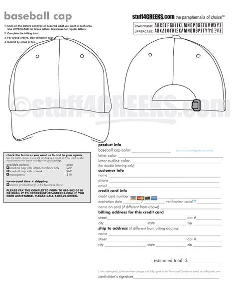 Best Photos Of Ball Cap Template Baseball Cap Vector Blank Baseball Hat Template And Baseball Baseball Order Form Template