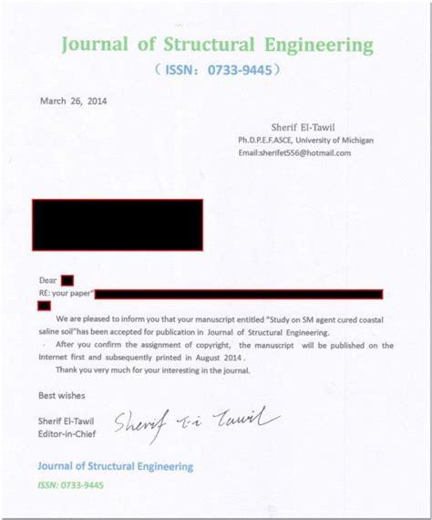 Acceptance Letter For Publication 喻海良 这是我见到过最恐怖的学术欺骗 转帖信息 快乐海洋论坛 属于每个海洋人的论坛