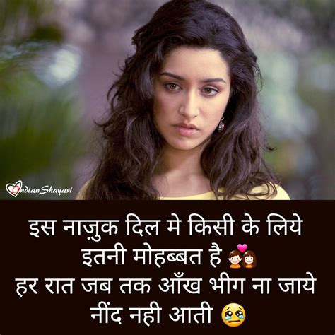 images of love shayri 21 sad shayari photos indian shayari love shayari in