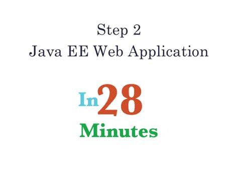 j2ee tutorial website j2ee java ee tutorial for beginners