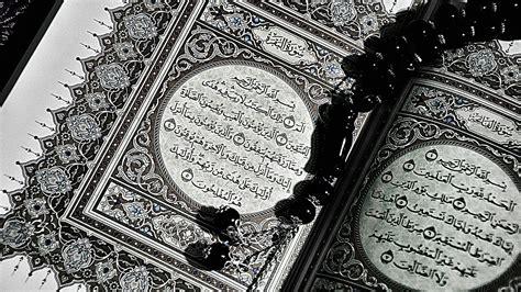 full hd video quran download islamic wallpapers