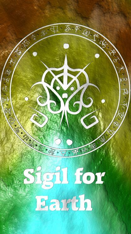 sigil  earthrequested  anonymous