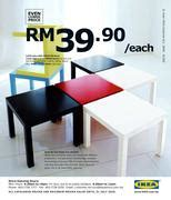 ikea marius stool malaysia ikea lack side table in ikea catalogue malaysia 2010 by