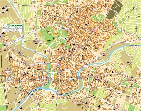 Large detailed street map of Kharkov city center with