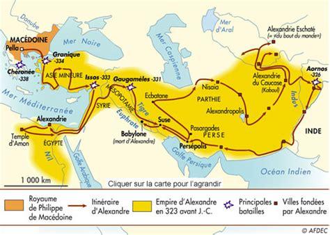 1407527355 rome antique l epopee d un de 500 av j c 224 622 antiquit 233 classique herodote net