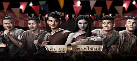 film horor komedi thailand paling lucu gambar paling unik laman 81 gambar paling unik
