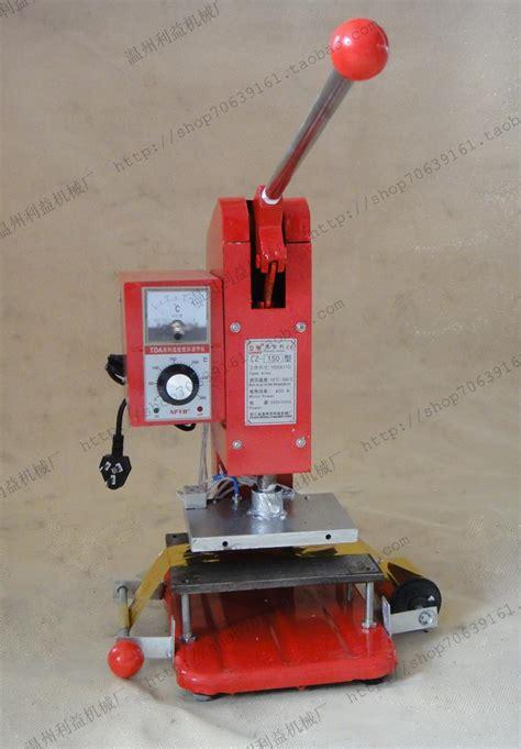 %name foil stamping machine   Letterpress Foil   Foil Stamp Solutions