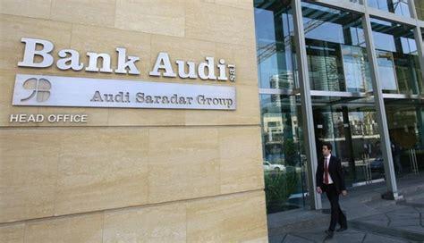 bank audi bank audi llc in doha qatar qatarmark