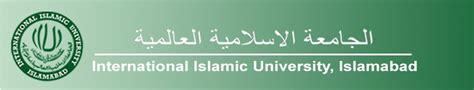 test pattern of iiui international islamic university islamabad iiui entry test