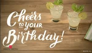 tequila birthday song happy birthday ecard american greetings