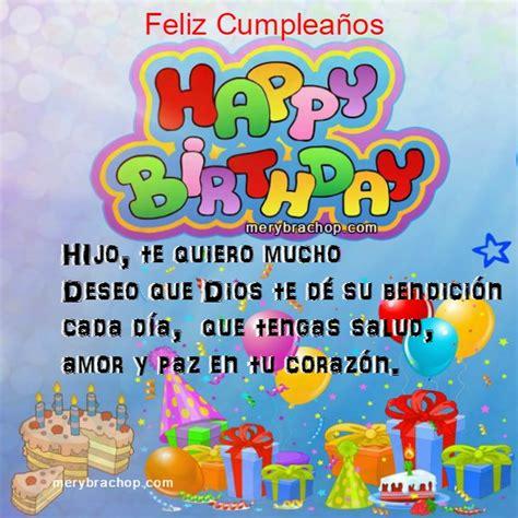 imagenes y frases de cumpleaños para un hijo frases con tarjeta de feliz cumplea 241 os para mi hijo