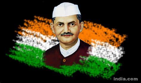 biography in hindi of lal bahadur shastri jai jawan jai kisan remembering former prime minister lal