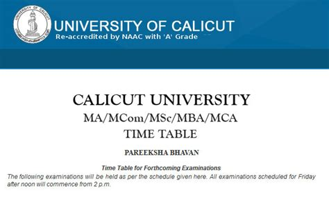 Calicut Mba Admission 2017 Last Date by Calicut Ma Mcom Msc Mba Mca Time Table 2018