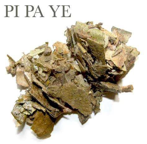 Obat Yu Nan Pa Yao herb pi pa ye 1 lb 枇杷葉
