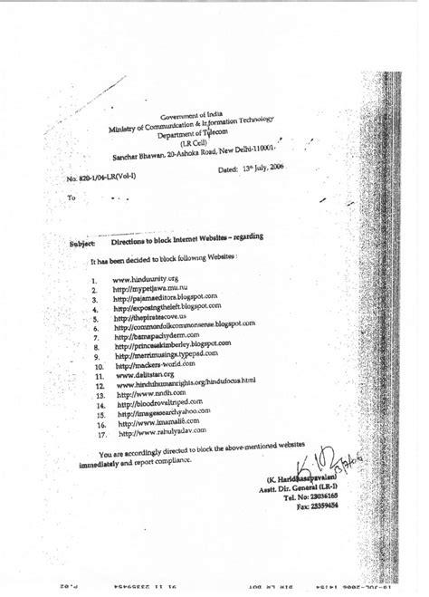 Qualcomm Rejection Letter india steps up blocker v3