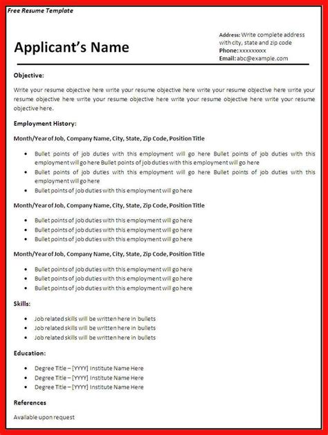 Resume Form Download Free Apa Exle Blank Resume Templates For Microsoft Word