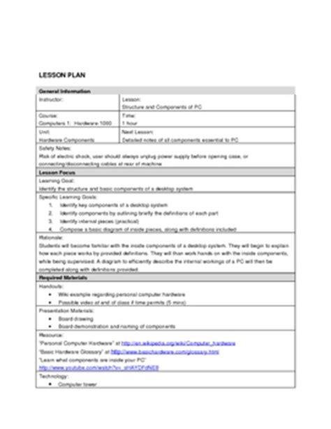 electronic lesson plan template computer hardware lesson plan by d lalaski teachers pay