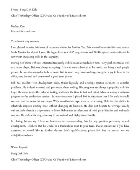 Letter Of Recommendation Usc usc letter of recommendation letter of recommendation
