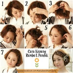 hairsytle kepang rambut sanggul kepang rambut pendek hairstylegalleries com