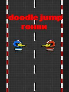 doodle racing doodle jump racing java for mobile doodle jump