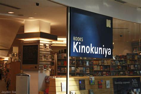 kinokuniya singapore new year t d n n kinokuniya plans new store in jurong east