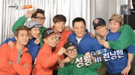 film cina terlucu running man releases preview with jackie chan and super