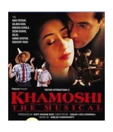 khamoshi songs khamoshi the musical salman khan hindi dvd buy