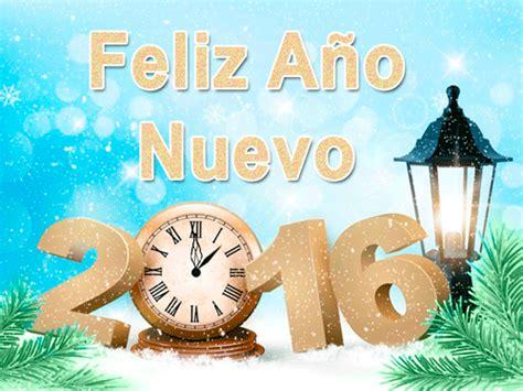 bonitas imagenes gif de flores y lluvia imagenes gifs feliz a 241 o nuevo happy new year gifs