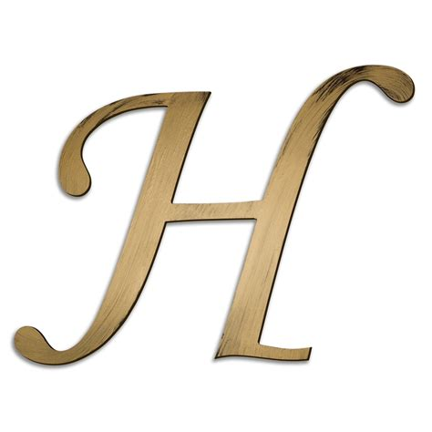 Letter H Wall