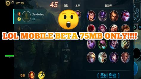 lol mobile beta korea version youtube