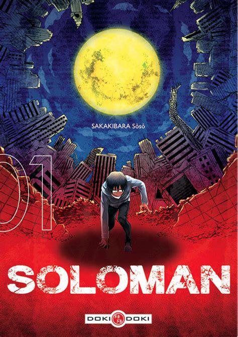 libro 13 ep5 ace wb soloman manga s 233 rie manga news