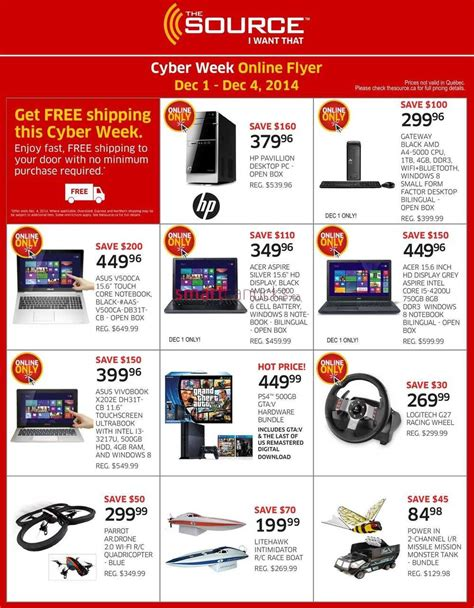 the source cyber monday flyer 2014