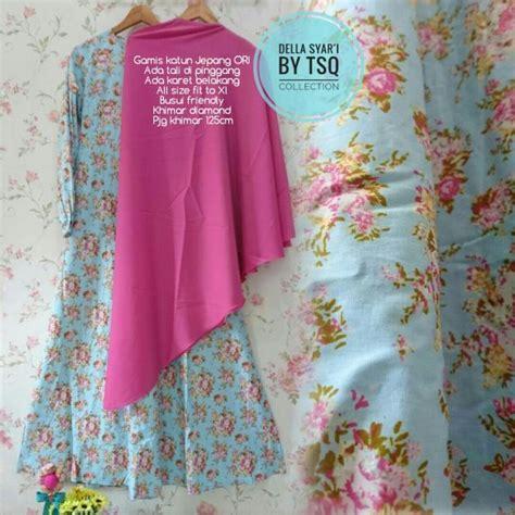 Gamis Katun Jepang baju gamis katun jepang della syari b017 baju gamis