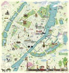 City Of Map Copenhagen City Map Visitcopenhagen